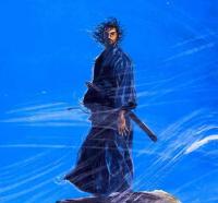Avatar de Wandsoul