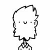 Portrait de Ulysse